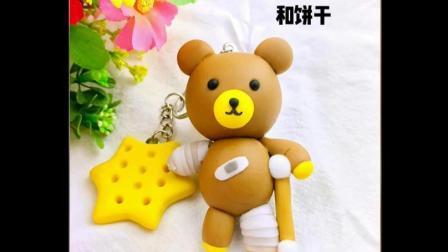 一只受伤的小熊, 他很坚强, 所以学长给他做了一大块苏打饼干