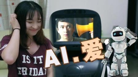 人工智能是如何拆穿夫妻之间这些秘密的