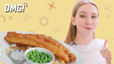正确打开炸鱼薯条的方式 原来你一直错怪了英国料理 43