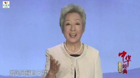 九曲黄河万里沙——刘禹锡《浪淘沙》朗诵: 雅坤