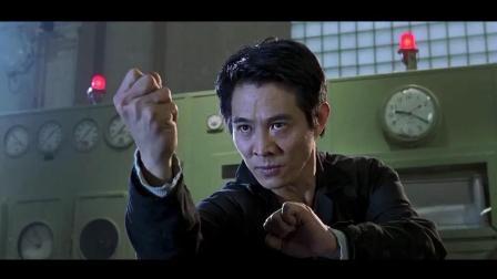 《宇宙追缉令》: 李连杰复制李连杰, 两个李连杰, 哪个能赢?