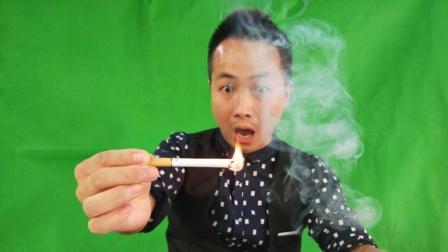 香烟自燃, 一个简单又好玩的撩妹小魔术! 原来这么简单
