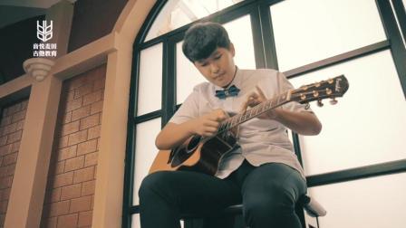 牛人|15岁少年李志尚指弹吉他演奏《Tribes》-音悦麦田