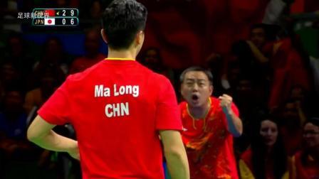 里约奥运会乒乓球男团决赛, 马龙 张继科领衔, 中国3比1日本问鼎冠军