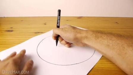 3秒钟如何空手画一个完美的圆圈