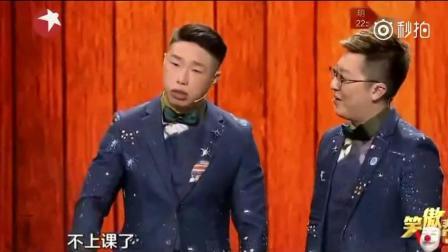德云社烧饼曹鹤阳两人的相声, 与岳云鹏相比, 各有各的风格!