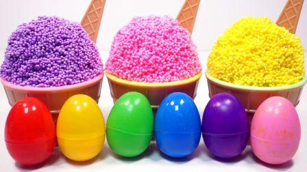 颜色泡泡糖果冰淇淋惊喜鸡蛋玩具 泡沫粘土粘液视频 神奇玩具大全【 俊和他的玩具们