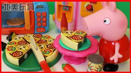 小猪佩奇微波炉做披萨及水果蔬菜切切乐玩具 322