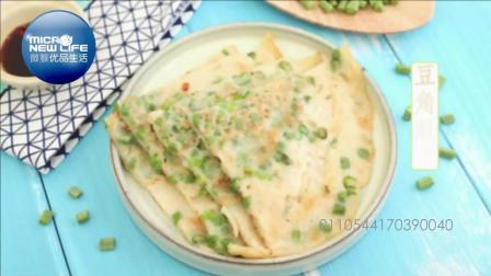豆角煎饼, 好吃酥脆不重样, 营养健康!