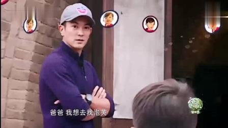 嗯哼赖上小泡芙! 杜江羞愧不忍直视, 刘畊宏却拿出了女婿守则