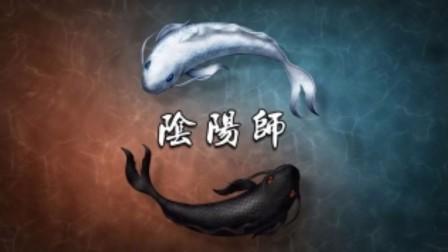 冰冷解说:阴阳师直播连麦答疑实录【10.8】
