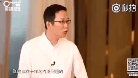 吴晓波对话李开复: 人工智能的最大弱点告诉你, 未来什么工作最赚钱! 