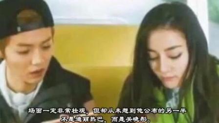 认识迪丽热巴前, 鹿晗就和关晓彤在一起了, 十张图片说明