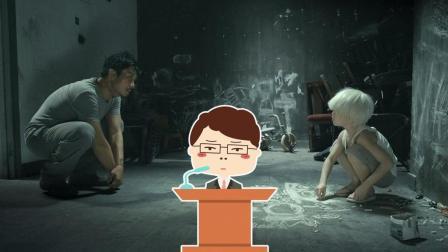 刘老师爆笑解说《僵尸》