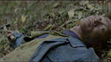 农村老光棍为取悦小寡妇, 在山里埋地雷炸野味, 不料出人命案