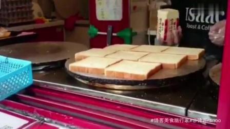 首尔街头小吃《厚吐司牛排三明治》