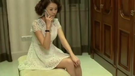 《谎言的诱惑》丈夫和小三正在约会, 妻子打来电话要和他离婚