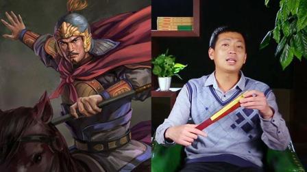 《公子神聊》 第16话 赵云的功劳到底是不是盗窃的