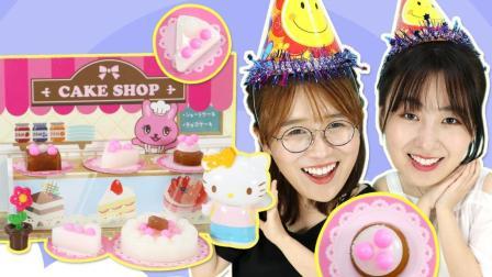 日本食玩之超可爱蛋糕小店!连Hello Kitty都说萌!