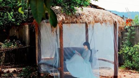 李子柒古香古食 第一季 第16集 用家里旧物自建了个能遮阳挡雨的秋千 16