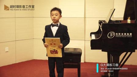 G大调练习曲—2017年胡时璋影音工作室师生音乐会(第二季)