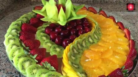精美的水果拼盘, 在家自己就能制作来招待客人