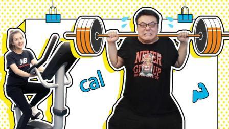 《小z百分百》12集:这里容纳着每个减肥人士100%的脂肪和辛酸