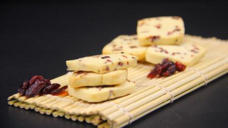 最受欢迎的蔓越莓饼干, 低糖少油多维c