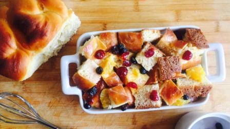 香草芝士蔓越莓面包, 健康早餐新技能!