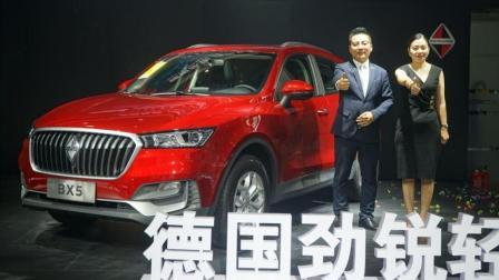 宝沃BX5 1.4T劲锐轻奢SUV新车型上市 德国品质活出质感售12.38起