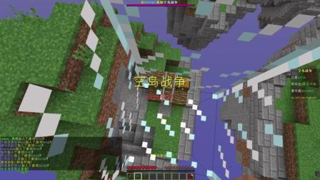 【波哥解说】我的世界Minecraft空岛战争中国版MC个个秒杀