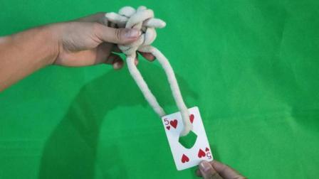 不能动绳头, 如何才能把牌完好无损的取出来? 教学后我服了