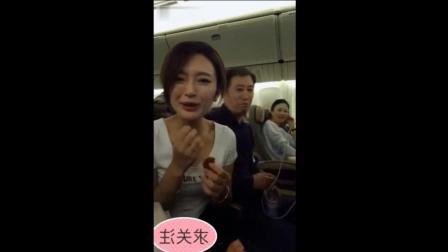 飞机上也恶搞, 妹子你也不怕把大爷笑抽