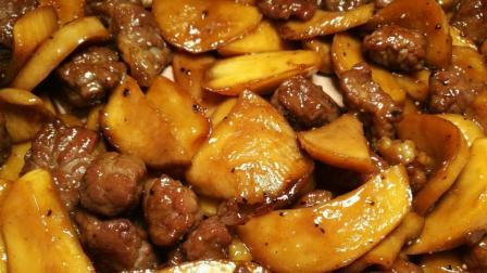 【脏蜜蜂先生制作车间】每天不重样的家常菜——黑椒牛仔粒炒杏鲍菇