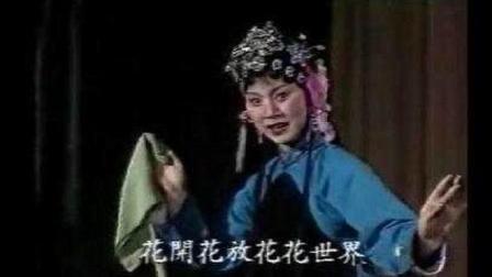 黄梅戏《小辞店》选段, 严凤英一曲《小辞店》征服著名戏剧家田汉