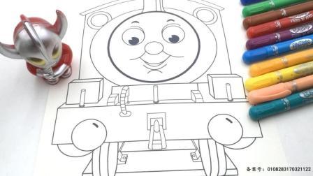 迪迦奥特曼玩托马斯和他的朋友们涂色画玩具 23