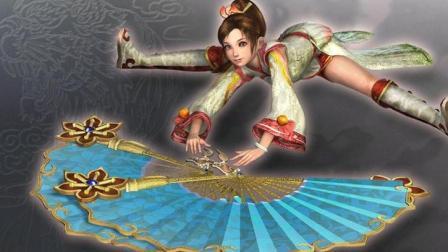 《三国小图鉴》第4期: 江东美女自凄凉