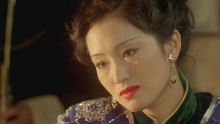 1995年上映, 张艺谋执导、巩俐主演, 提名奥斯卡金像奖最佳摄影奖