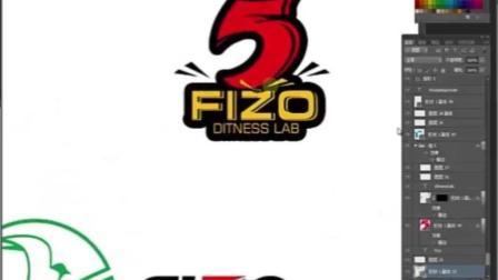 平面设计 PS教程第五区科技公司LOGO设计