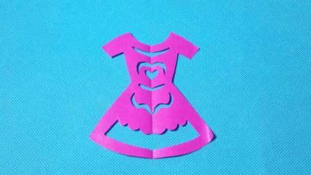 剪纸小课堂577:  剪纸连衣裙2 儿童剪纸教程大全 折纸王子 亲子游戏