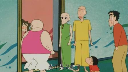 蜡笔小新 1997剧场版 黑暗珠珠大追击