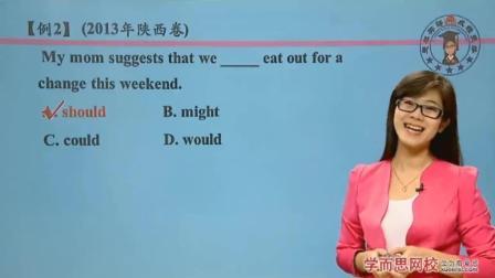 高中英语—顾斐