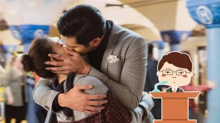 刘老师爆笑解说爱情喜剧电影《情遇曼哈顿》
