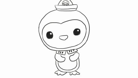 海底小纵队之可爱的小企鹅皮医生简笔画 宝宝轻松学画画