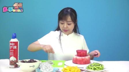 多乐水果七巧板  水果蛋糕