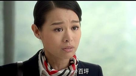 张家辉和美女《临时同居》告诉你现在什么叫现实! 影帝演技看到哭!