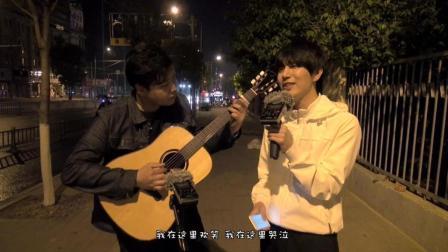 深夜街头弹唱 北京北京(搭档: 许峰)