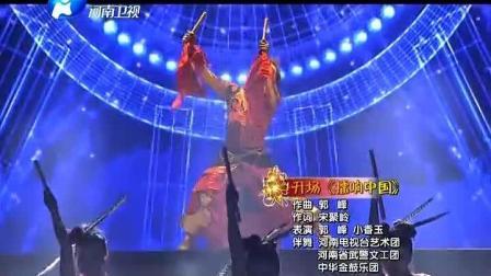 """梨园春2012年度""""擂响中国""""总决赛(重播)"""