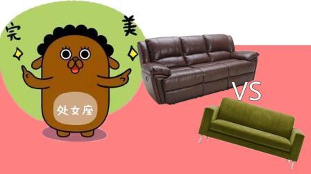 沙发到底怎么选? 有钱人选皮沙发, 年轻人选布沙发, 处女座选这款