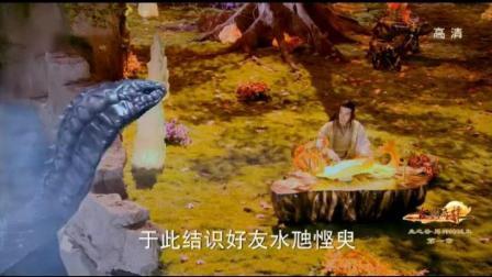 古剑前序   太子长琴
